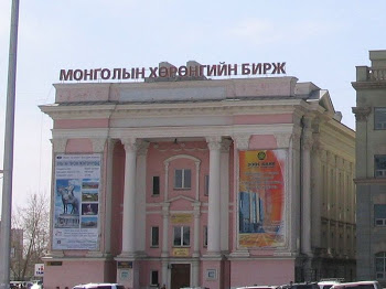 799px-Stock_Exchange_Mongolia.jpg